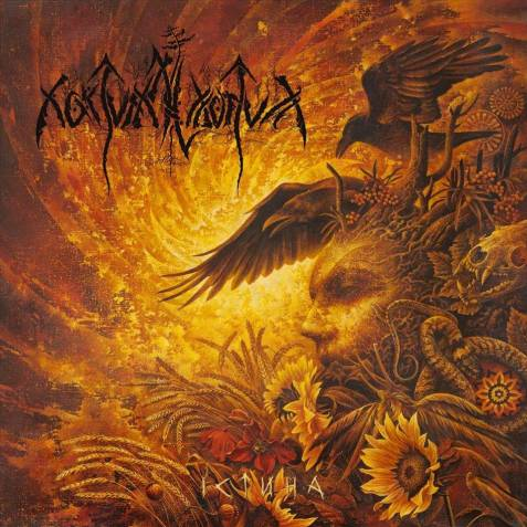 NOKTURNAL MORTUM : Verity