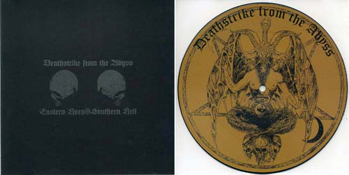SURRENDER OF DIVINITY / BESTIAL HOLOCAUST : Deathstrike From The Abyss 2ND HAND