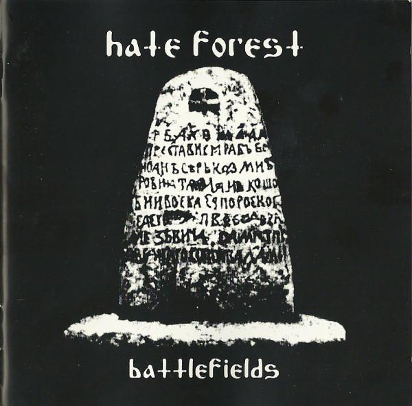 HATE FOREST : Battlefields 2ND HAND