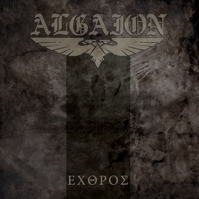 ALGAION : Exthros