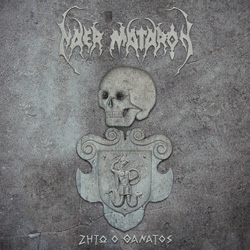NAER MATARON : Long Live Death