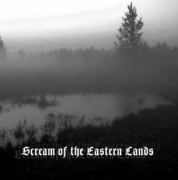 V/A : Scream Of The Eastern Lands