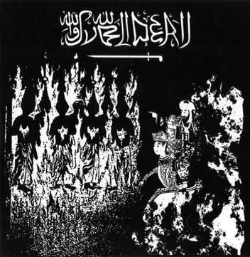 SVOLDER : Desecration of the Five Holy Pillars