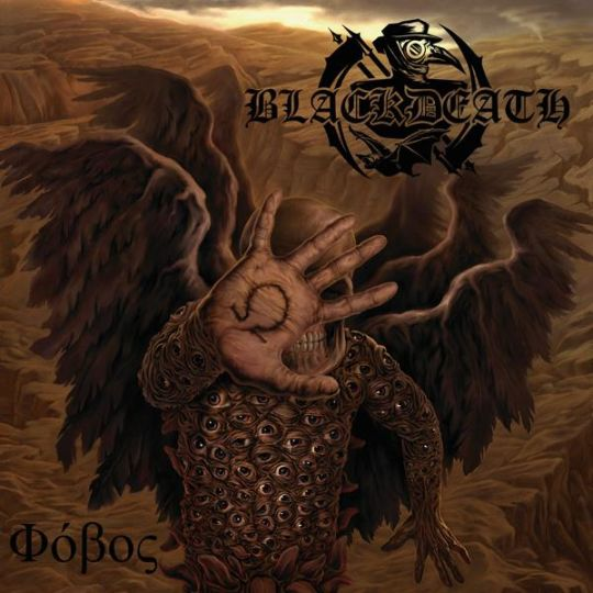 BLACKDEATH : Phobos