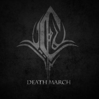 COPROLITH : Death March