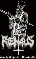 RIENAUS: Unholy Prayers in Moscow 2015